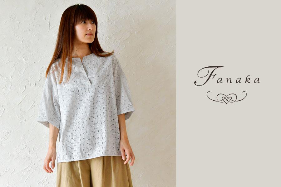 【Fanaka ファナカ】サークル 刺繍 スキッパー プルオーバー ブラウス