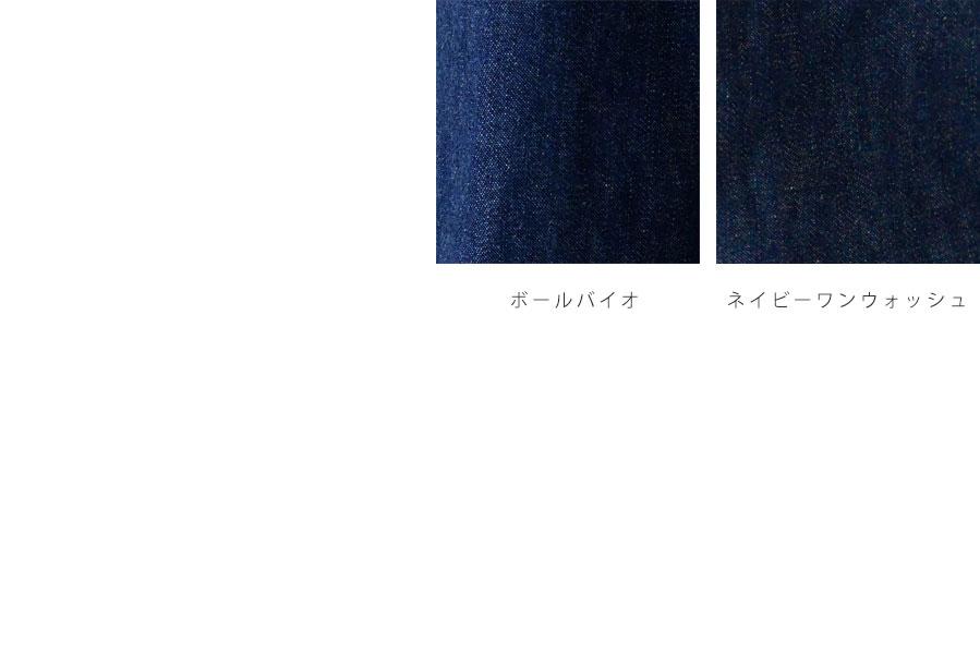 【slone square-スロンスクエア】6オンス デニムタック  オールインワン サロペット パンツ