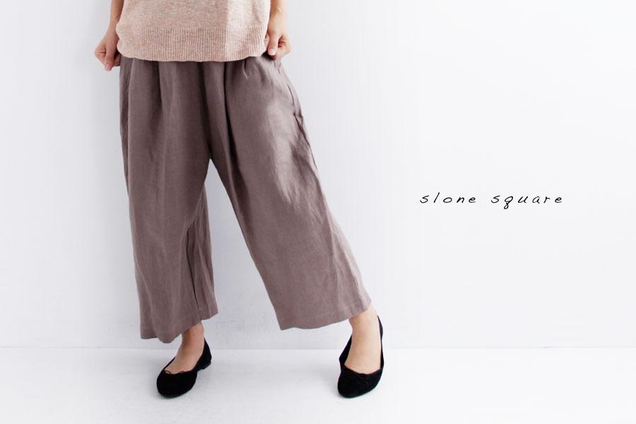 【slone square スロンスクエア】フレンチ リネン サルエル 風 パンツ