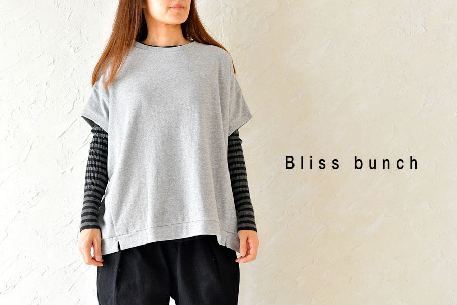 【Bliss bunch-ブリスバンチ】コットン ナイロン ソフト ミニ裏毛 切替 ルーズ コクーン ベスト