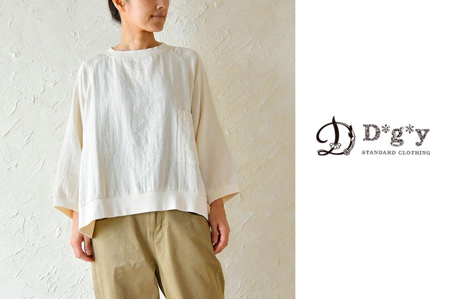 【D*g*y ディージーワイ】コットン ツイル フェイス プルオーバー ブラウス