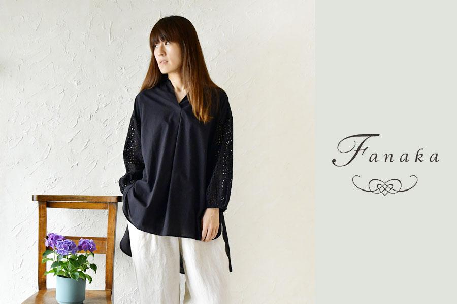 【Fanaka ファナカ】袖 シフリー 刺繍 衿付 スキッパー チュニック