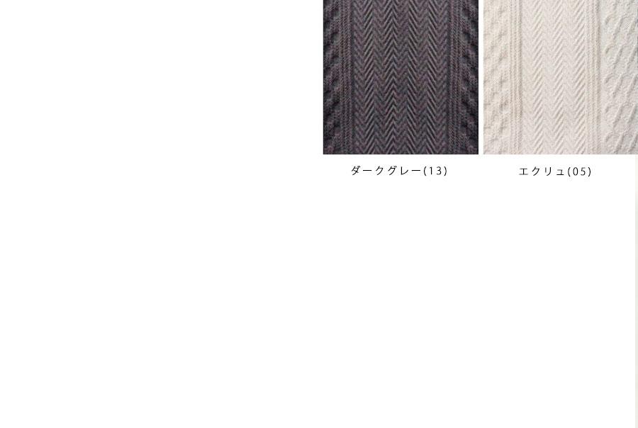 【Le Melange ルメランジュ / ルメランジェ】コットン ケーブル Vネック プルオーバー カットソー