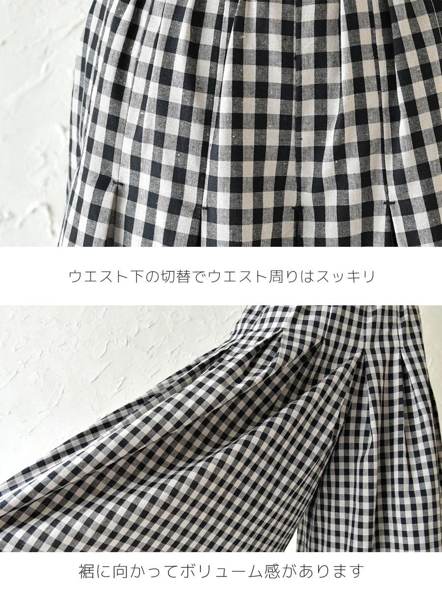 【LINTY リンティー】リネン タック入り ワイドパンツ