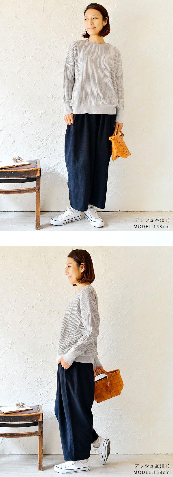 【NARU ナル】コットン 天竺 ワイド プルオーバー カットソー(630700)