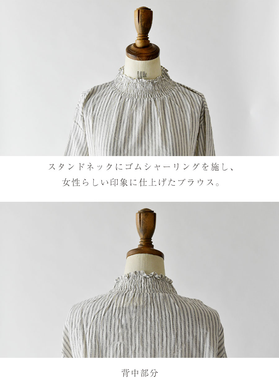 【slone square  スロンスクエア】オーガニックコットン 衿 フリル ブラウス (6004)