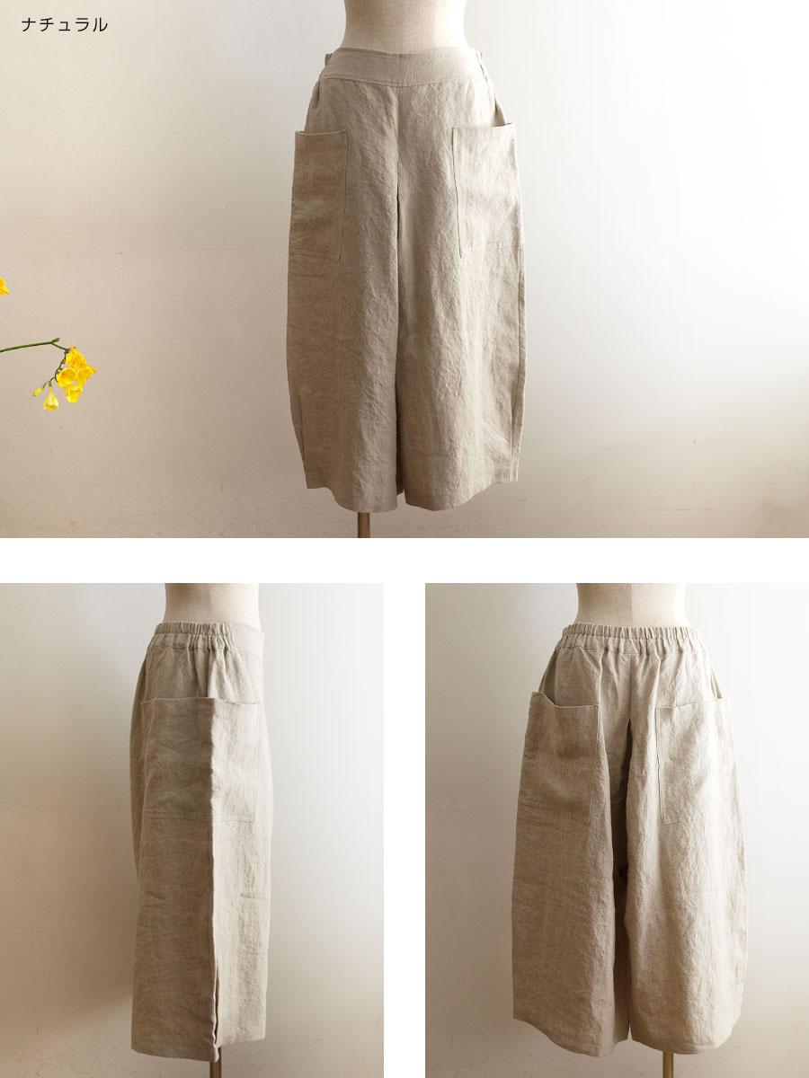 【slone square スロンスクエア】ベルギー リネン ポケット 付き 裾 タック パンツ
