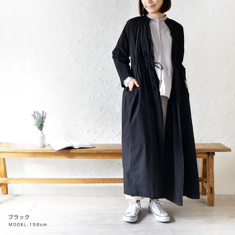【SO エスオー】コットン カシュクール ギャザー ワンピース(sb0673)