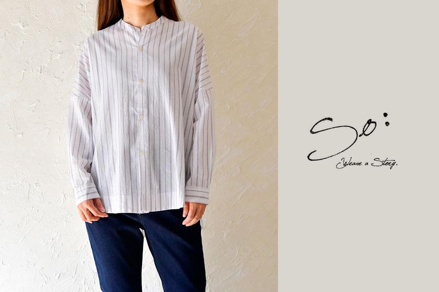 【SO エスオー】コットン ワッシャー ブロード 裾 ラウンド シャツ
