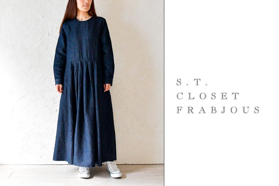 【s.t.closet frabjous エスティ・クローゼット】コットン リネン デニム タック ワンピース