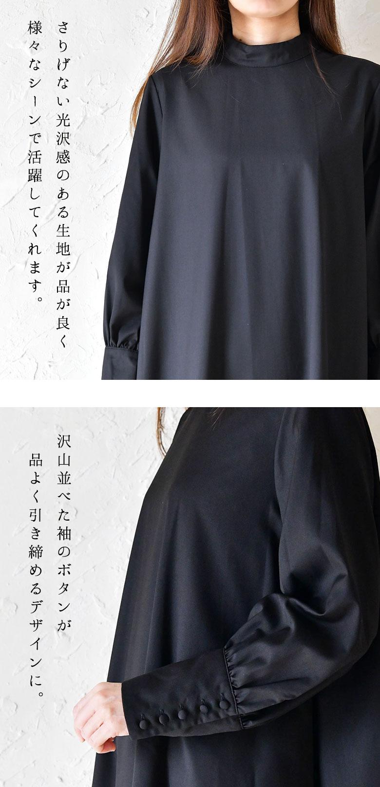 【s.t.closet frabjous エスティ・クローゼット】サークルレースジャケットアンサンブル / ワンピース (38002)