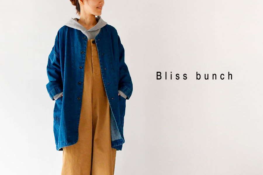 【Bliss bunch-ブリスバンチ 】コットン リネン デニム 裾 ダーツ コクーン ペンギン コート