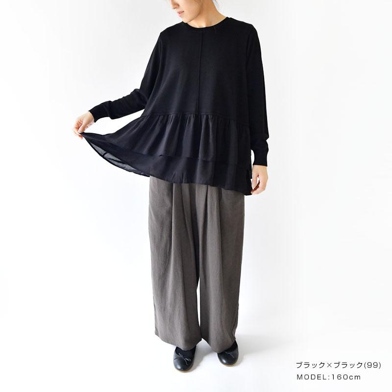 【espeyrac エスペラック】ニット × 布帛 プルオーバー カットソー