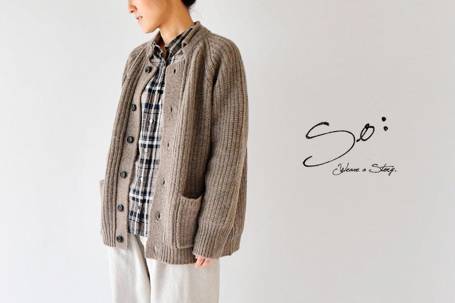 【SO エスオー】カラー ウール くるくる 衿 ジャケット