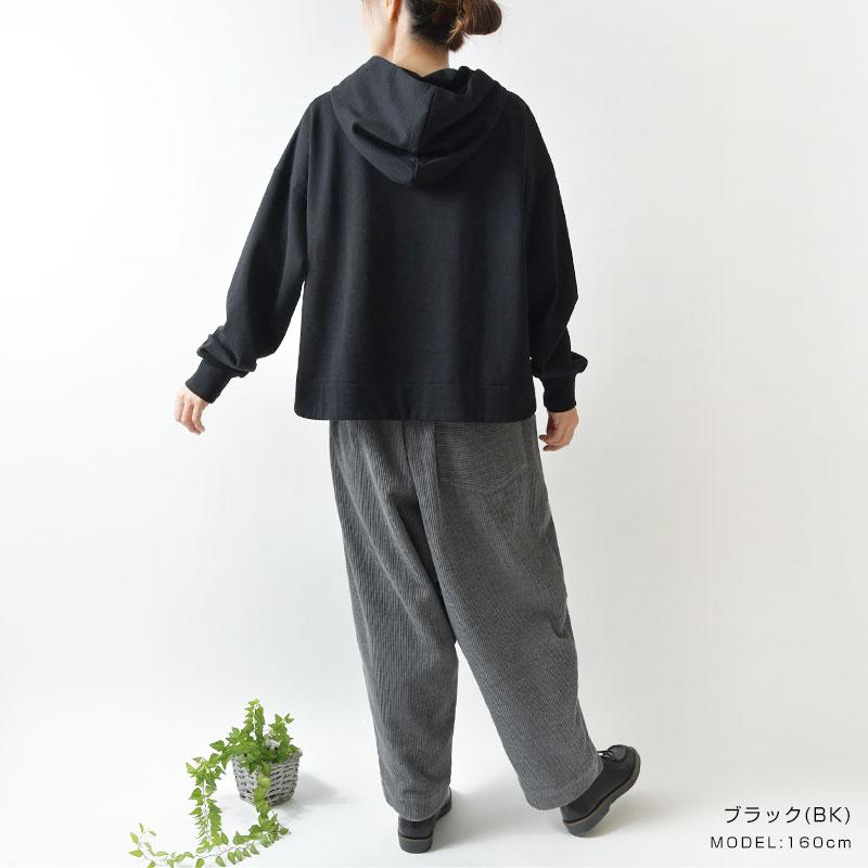 【bul bul バルバル】コットン ミニ 裏毛 フード プルオーバー パーカー