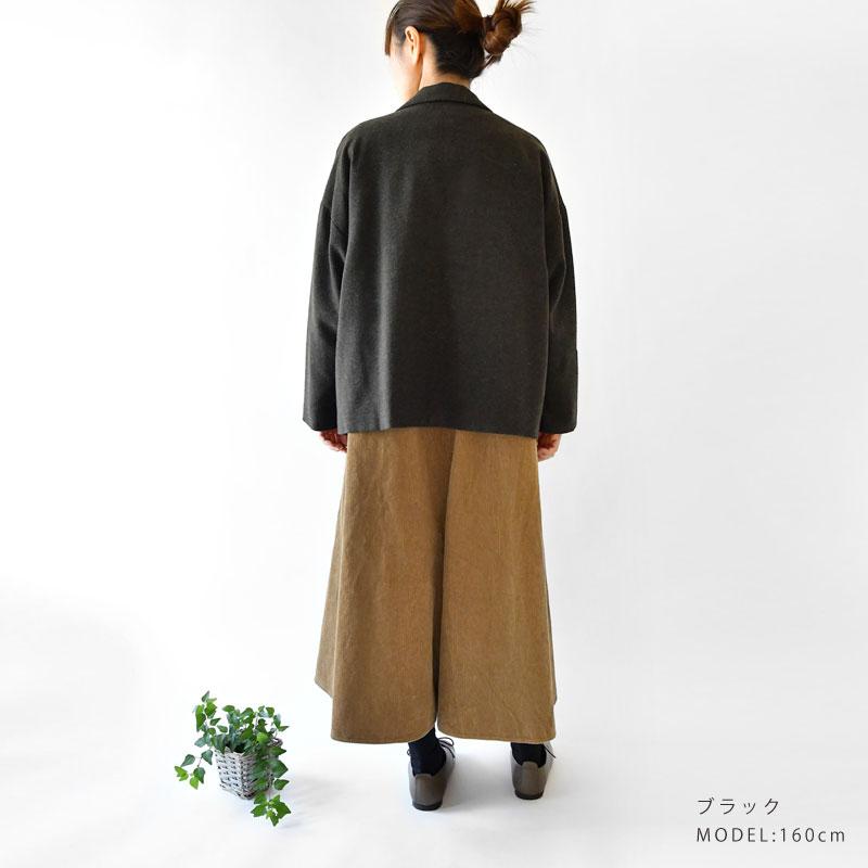 【SO エスオー】ウール混 テーラード ジャケット