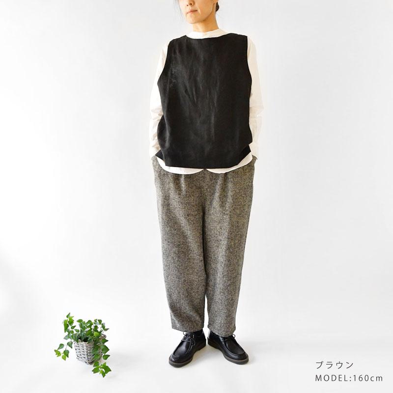 【SO エスオー】ウール混 ワイド テーパード パンツ