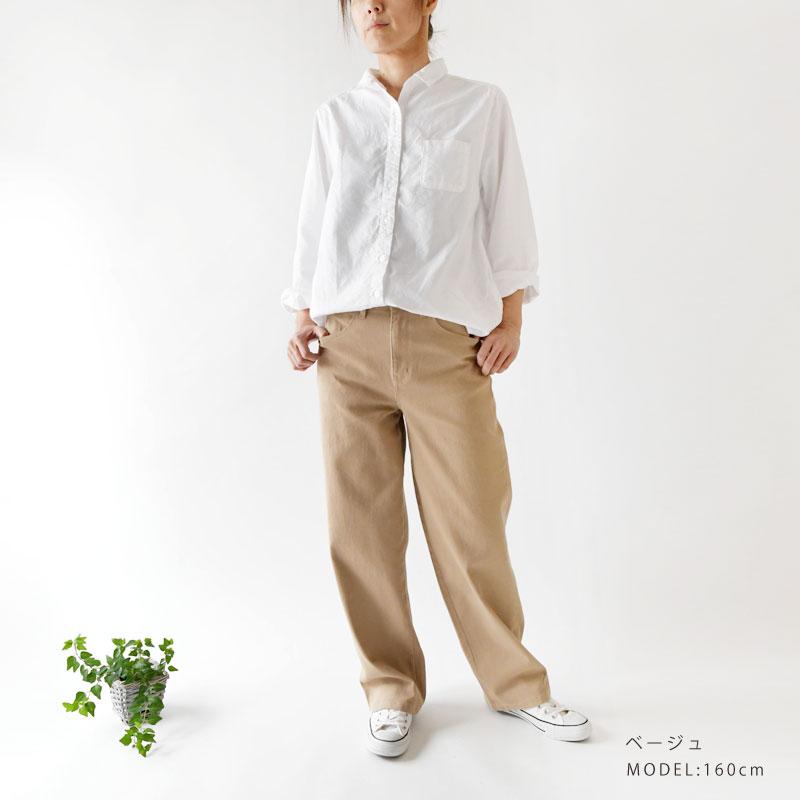 【Emma エマ (nod ノッド)】カツラギ コットン ワイド カーブ パンツ
