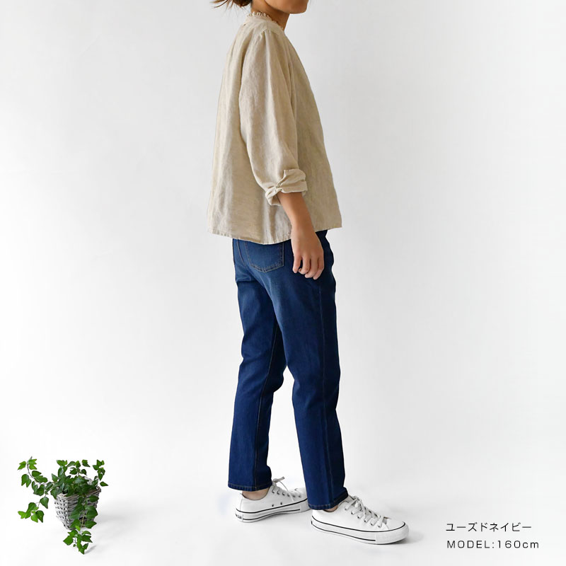 【Emma エマ (nod ノッド)】撥水加工 テーパード アンクル ストレッチ デニムパンツ  (E-4803)