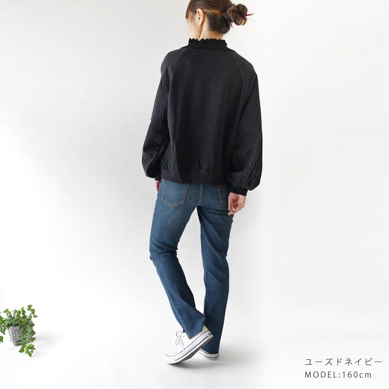 【Emma エマ (nod ノッド)】裾カットオフ ストレッチ デニムパンツ