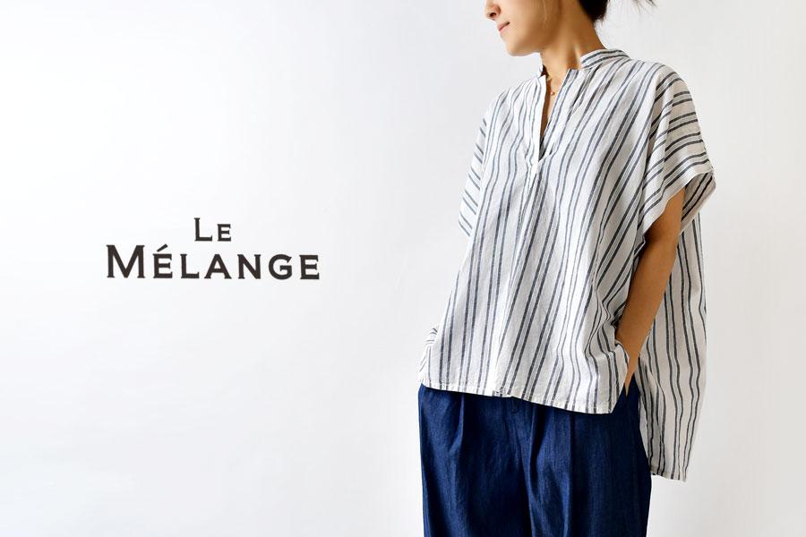 【Le Melange ルメランジュ / ルメランジェ】コットン スキッパーネック ブラウス (6113209)