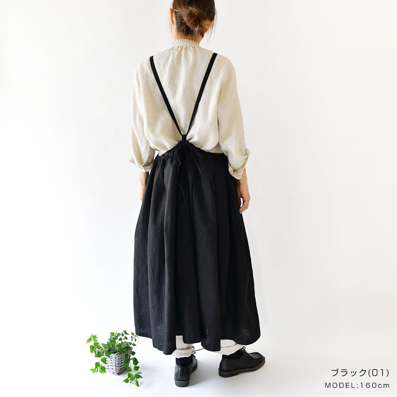 【LINTY リンティー】リネン 丸衿 2WAYシャツ ブラウス