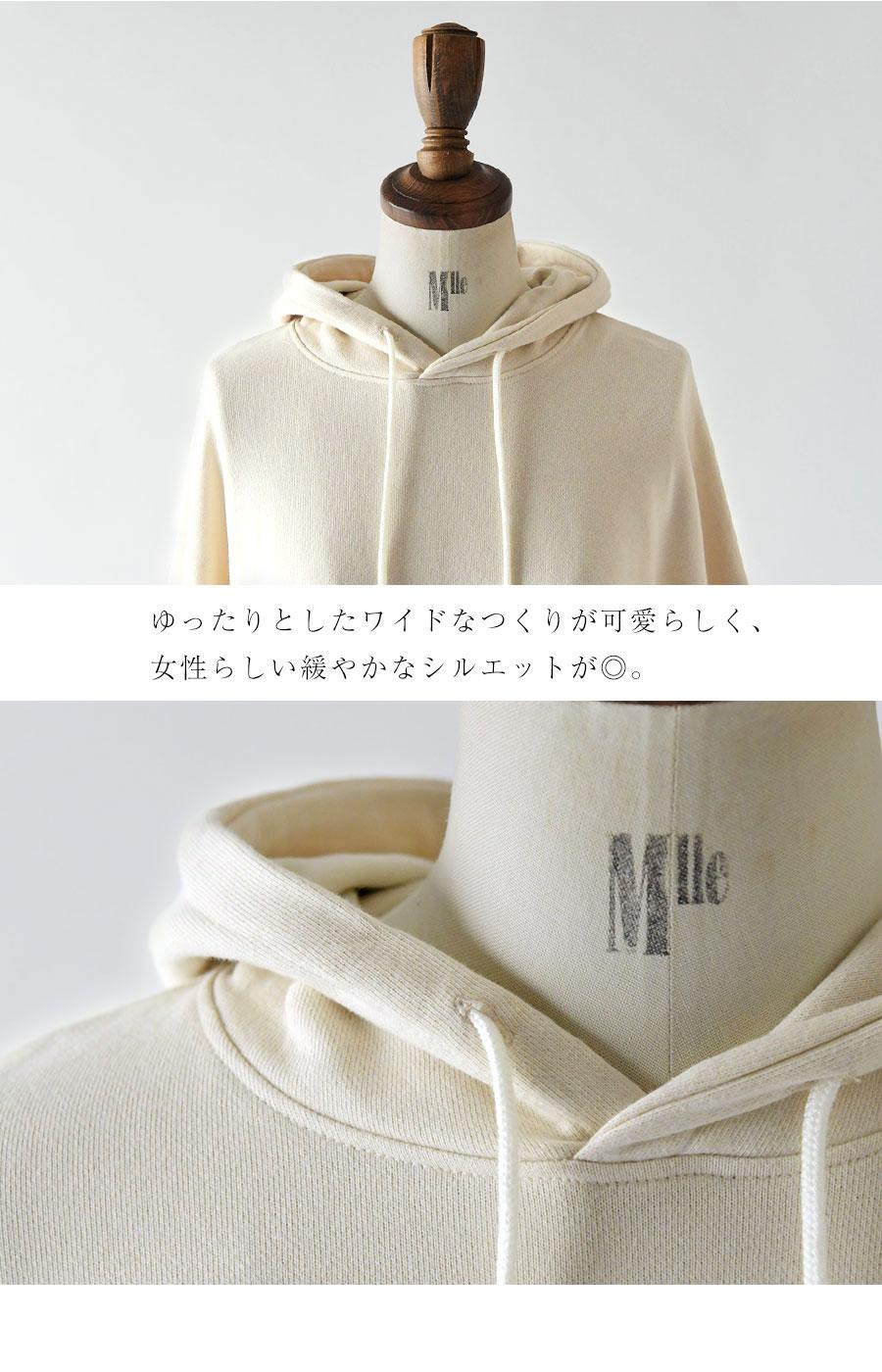 【NARU ナル】セントラル 裏毛 テレコワイド プルオーバー パーカー (630022)