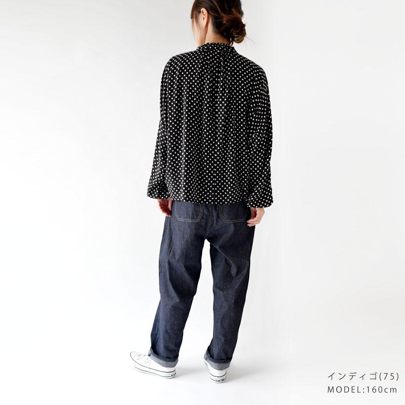 【NARU ナル】8オンス ムラ デニム