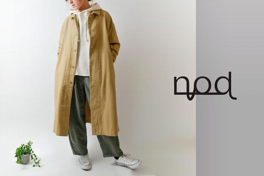 【nod ノッド】コットン デニム カラー ツイル ステンカラーコート