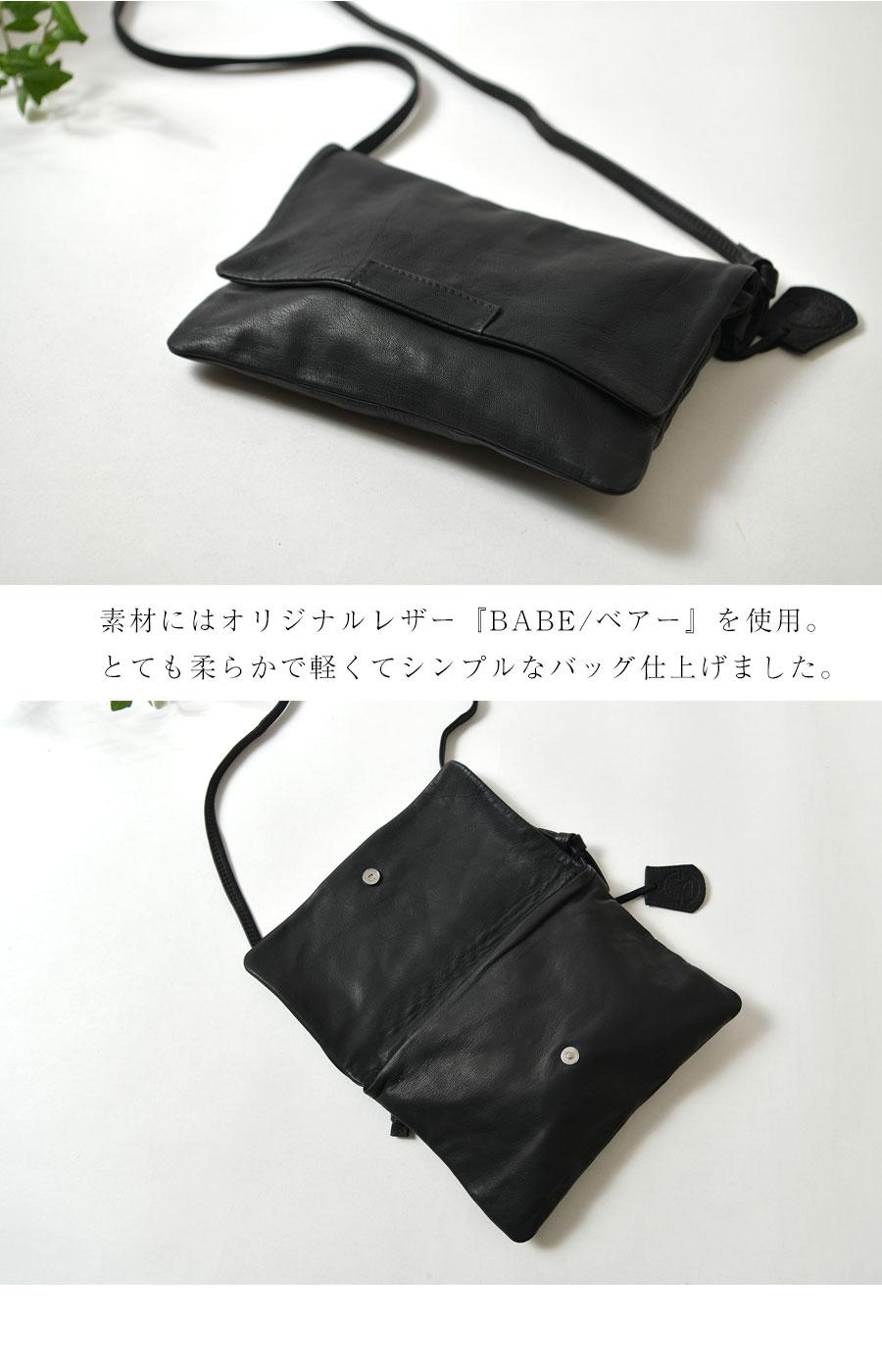 【RENレン】クラッチ ショルダー バッグ Sサイズ(FU-11981)