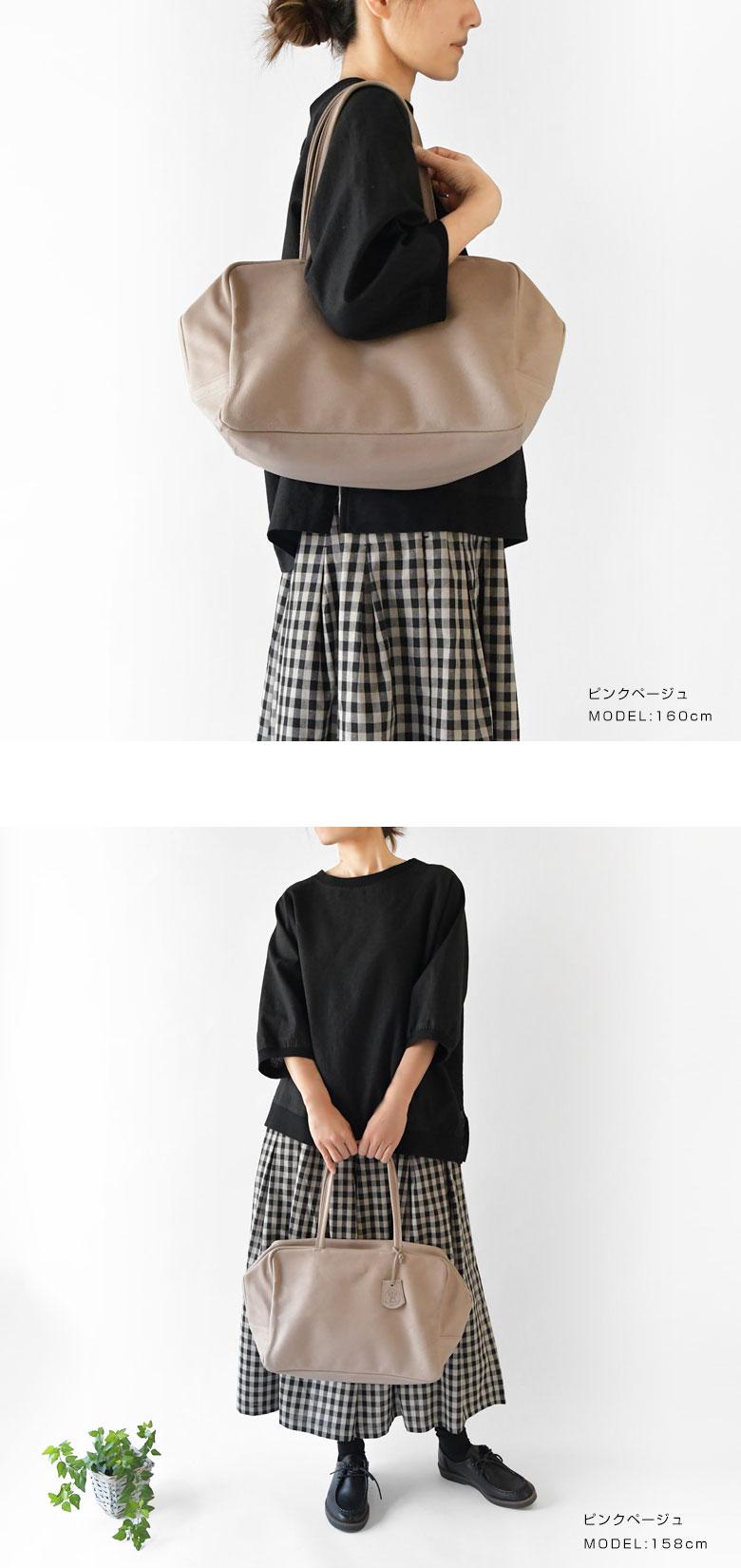 【REN レン】スクエア ダッフル トート バッグ Mサイズ (fu-30252)