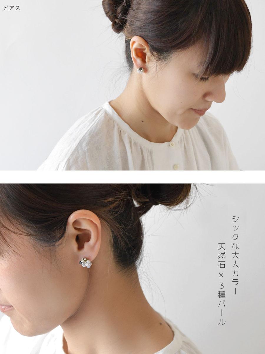 【SAWA サワ】淡水パール × 天然石 ピアス・イヤリング