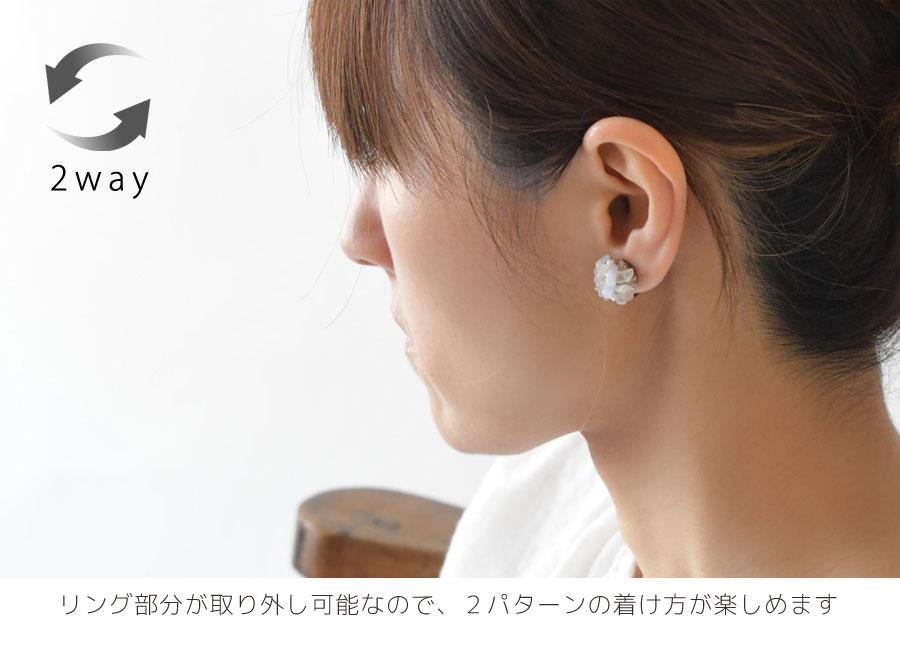 【SAWA サワ】編みリングモチーフ 2way イヤリング
