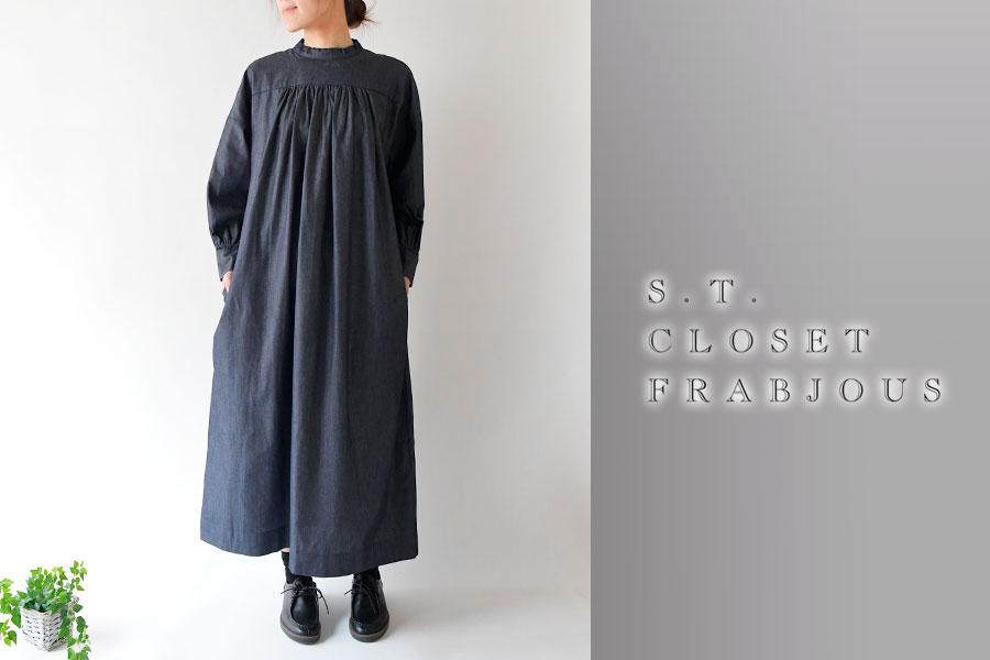 【s.t.closet frabjous エスティ・クローゼット】コットン スタンドカラー サック ワンピース