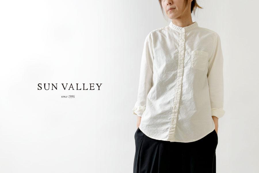 【SUN VALLEY サンバレー】オックス 日本製品染 ベーシック スタンドカラー シャツ(skt005000)