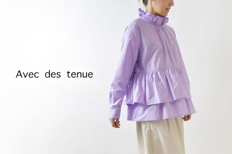 【Avec des tunue アヴェック デ トゥニュ】 タイプライター クロス 衿フリル 裾レイヤード風 ブラウス