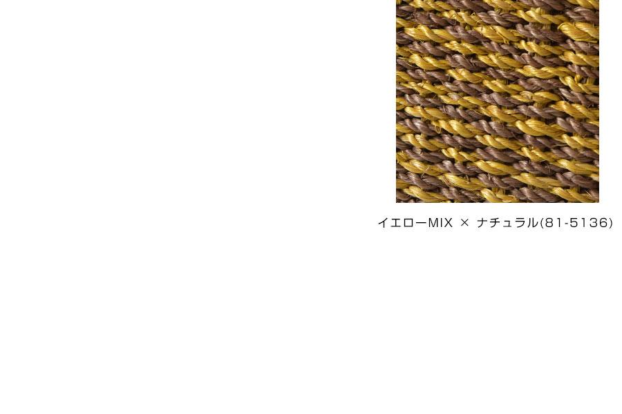 【CLEDRAN クレドラン】ABACA×BANCUAN BASKET アバカ × バンクアン バスケット カゴバッグ(CL-3245)