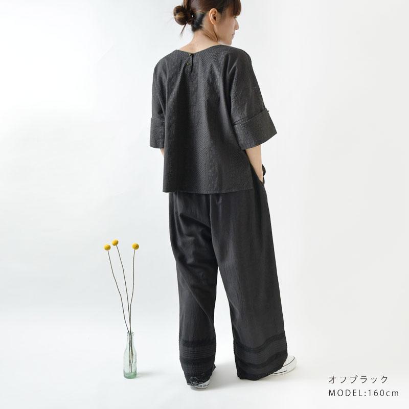 【Fanaka ファナカ】ストライプ シフリー刺繍 前後2way プルオーバー ブラウス