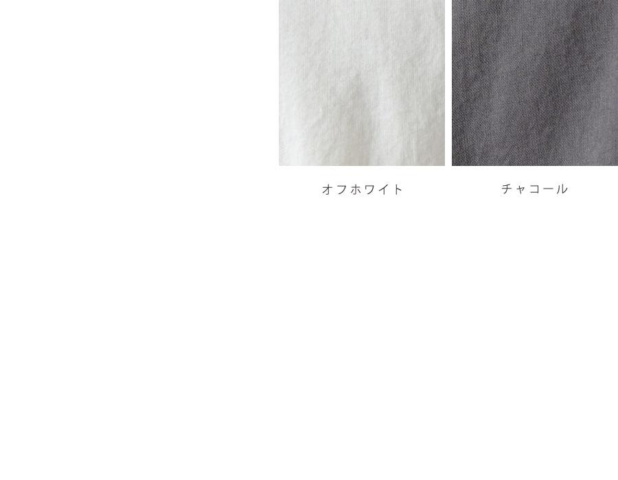 【Fanaka ファナカ】ボイル ピンタック チュニック