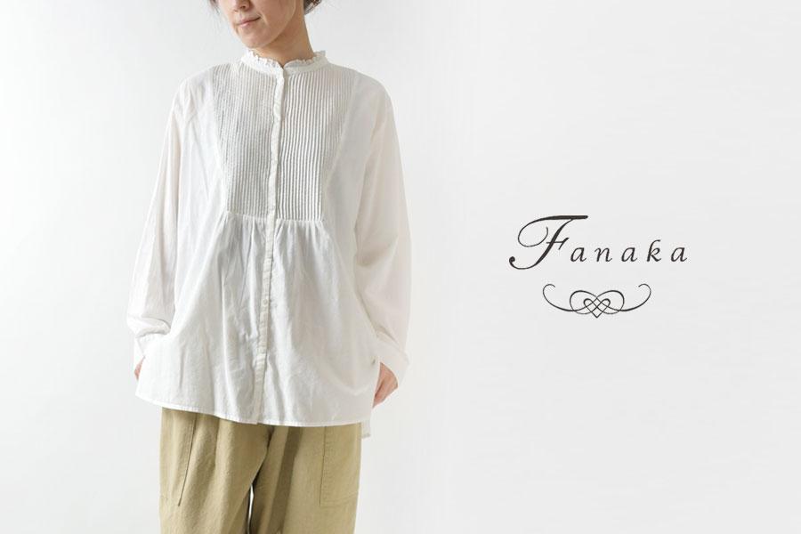 【Fanaka ファナカ】ボイル ピンタック フリル衿 チュニック