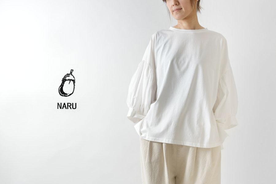 【NARU ナル】サイロプレミアム × ローンソフトワッシャー 袖バルーン ビッグ カットソー