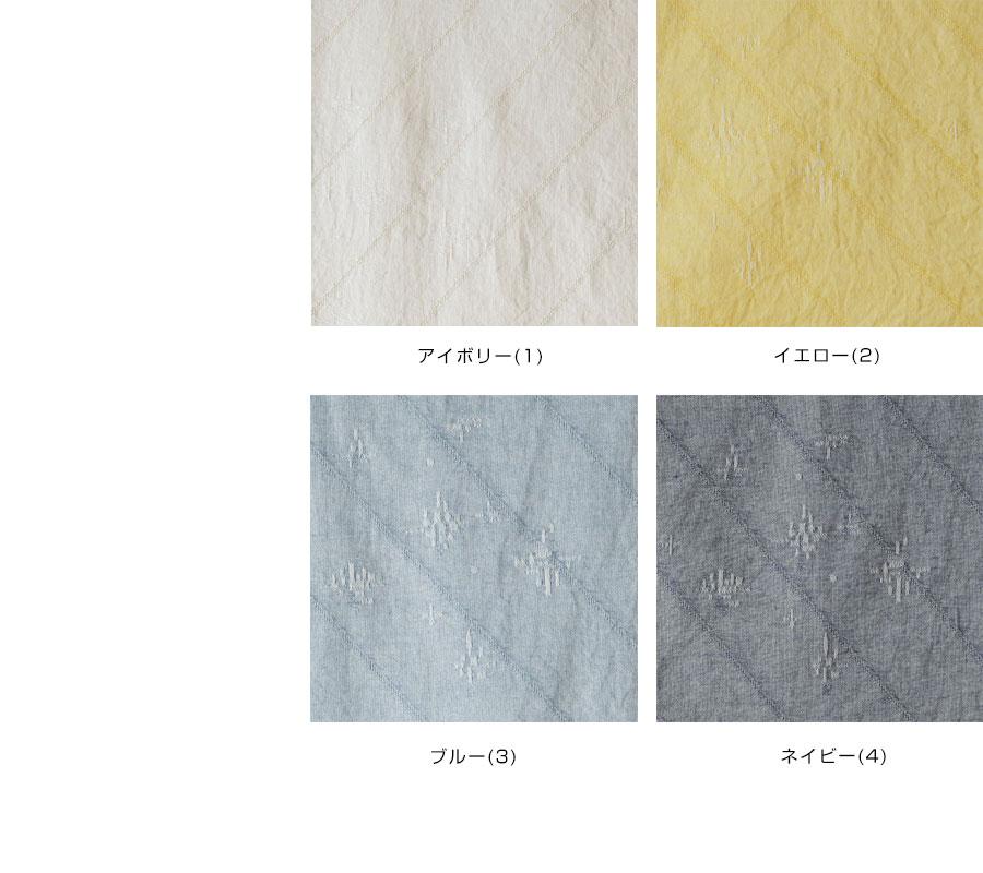 【niki* ニキ 】播州織  hoshi ストール (615-035)