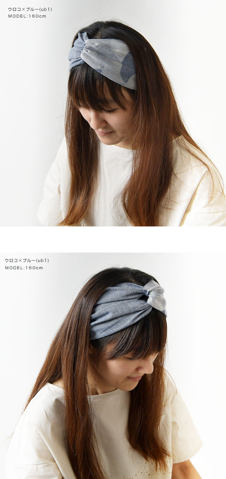【SAWA  サワ × niki* ニキ】 播州織り コラボ クロス ターバン (ウロコ / フクロウ)