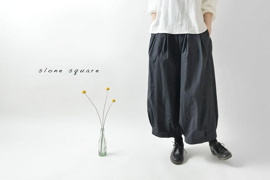 【slone square - スロンスクエア】ダンプルーフ タックパンツ