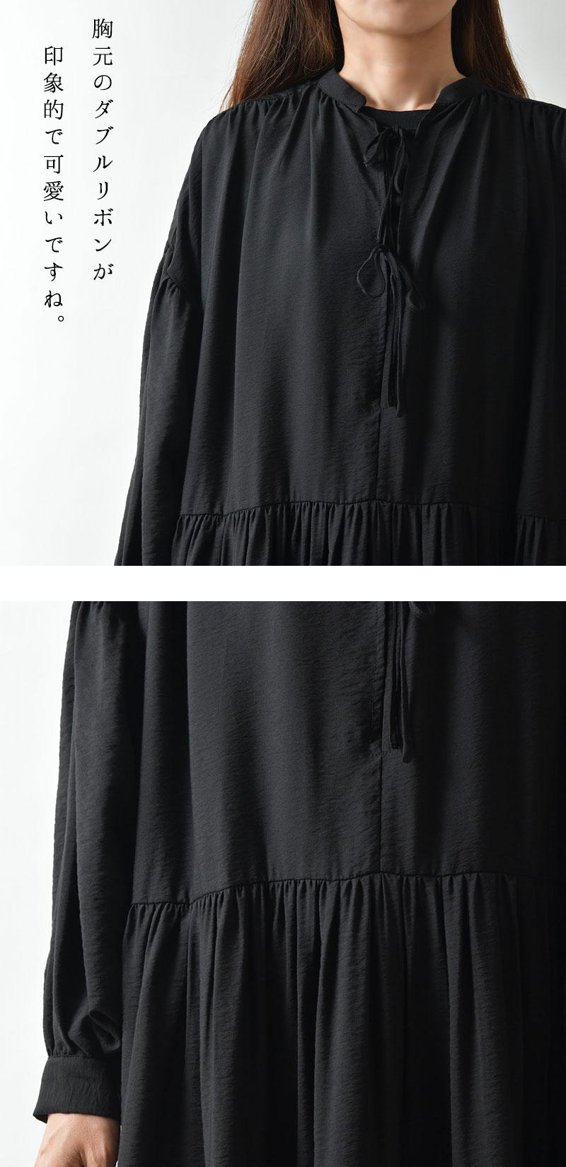 【espeyrac エスペラック】ダブル リボン スキッパー ギャザー ロング ワンピース