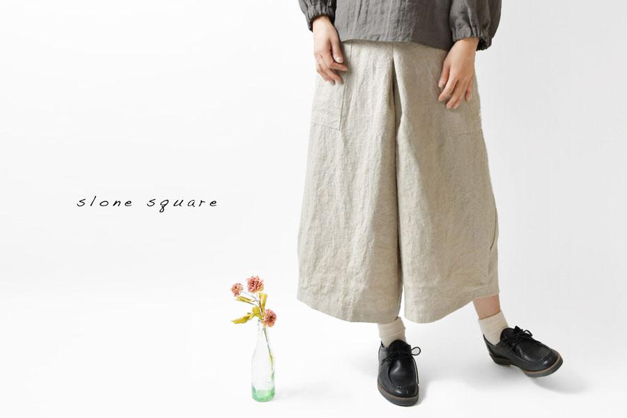 【slone square スロンスクエア】ベルギー リネン ポケット 付き 裾 タック パンツ(8417)