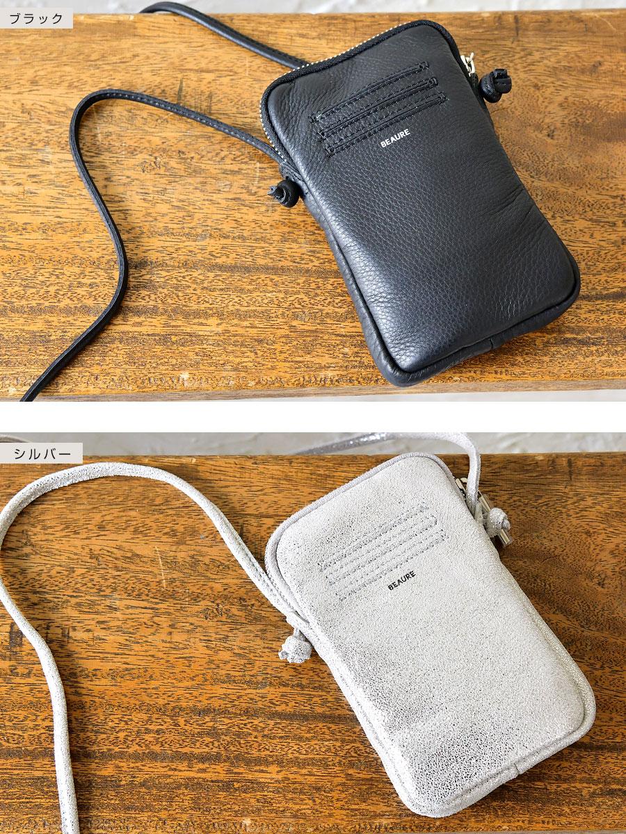 【Beaure ビュレ/ヴュレ】カウレザー ファスナー付き スマホ ポーチ / モバイル ケース ポシェット