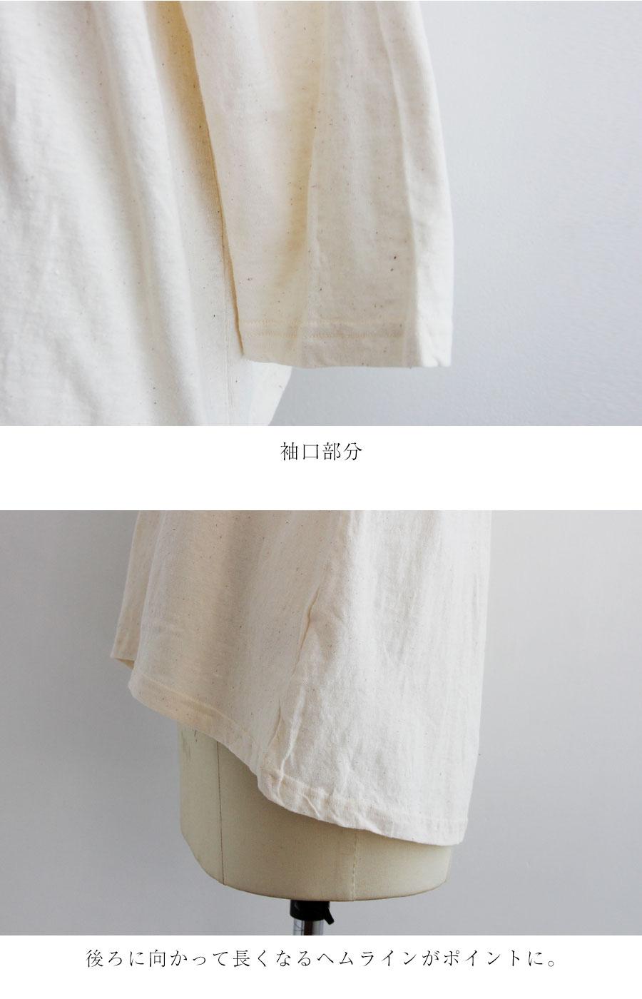 【NARU ナル】ムラ糸 リサイクル 天竺 ワイド プルオーバー カットソー (615001)