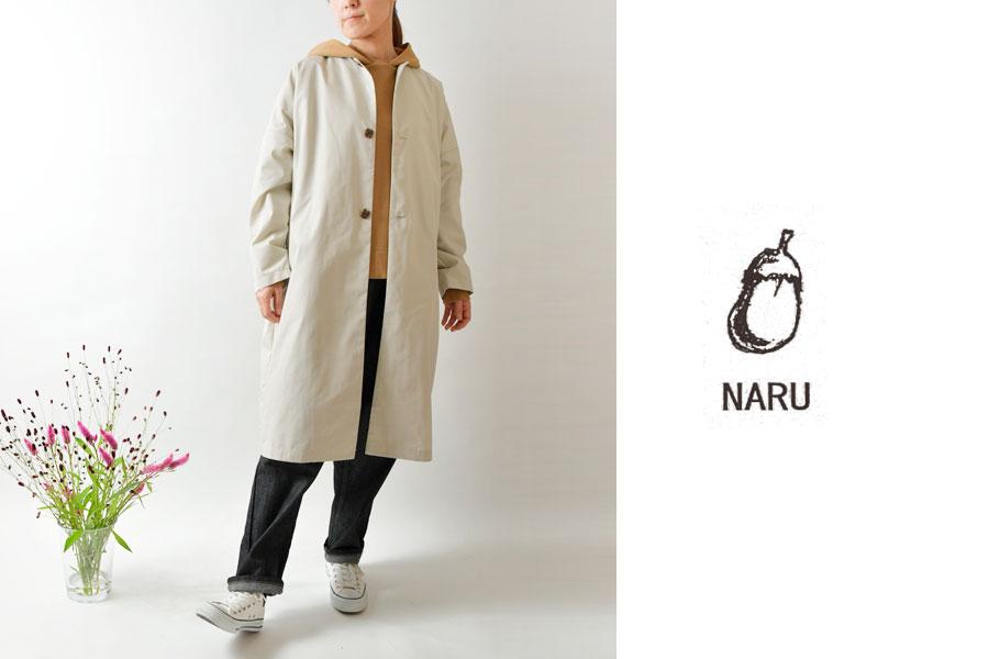 【NARU ナル】ポリエステル コットン ウェザー ノーカラー コート