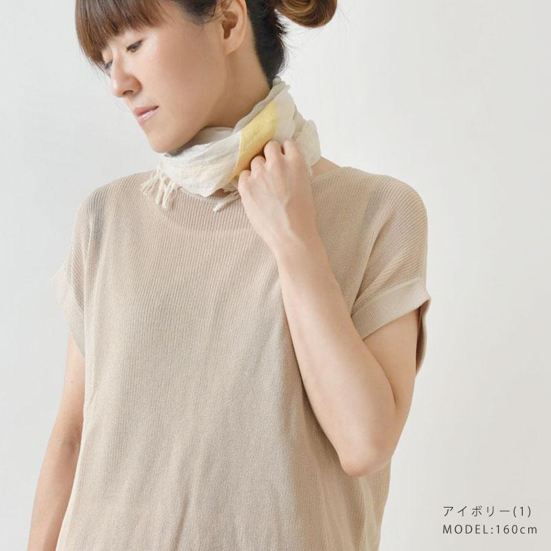 【niki* ニキ 】accent border mini ストール